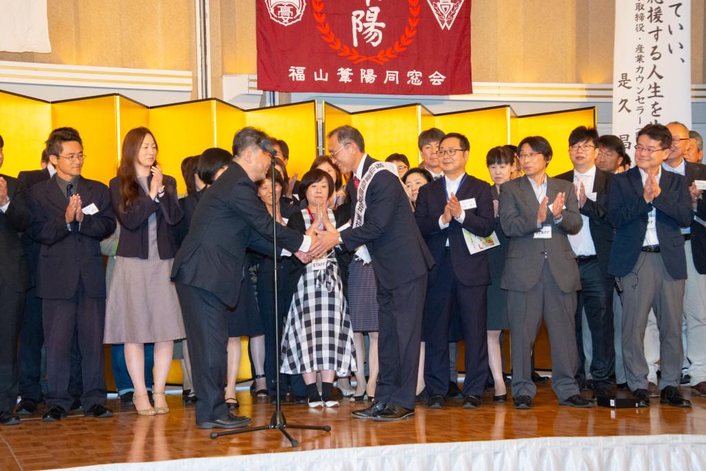 平成30年度 福山葦陽同窓会総会