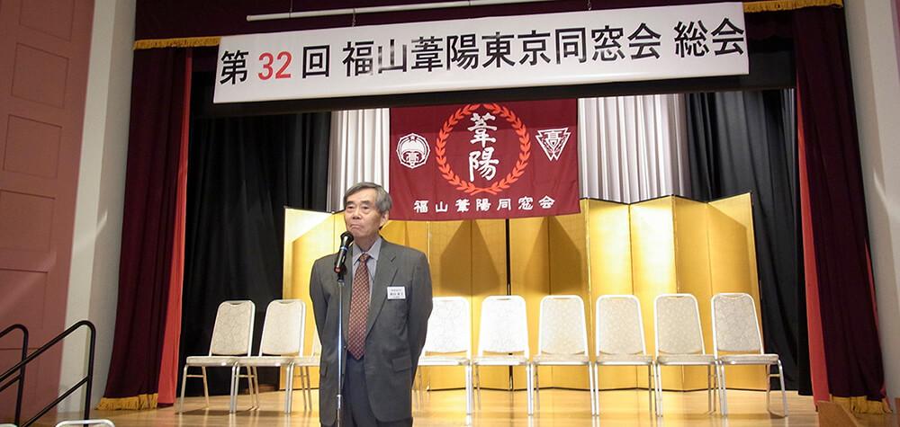 東京同窓会が開催されました